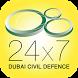 DCD Dashboard by Dubai Civil Defence