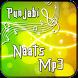 Punjabi Naats Mp3 by MaraKapa Suha