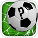 Predictabl>Football Prediction by Playabl
