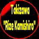 New Takizawa Take Ken Kaneki 2018???????? by PUTRI SINTIA