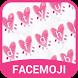 Pink Love Emoji Keyboard Theme by Free Keyboard Themes PRO