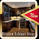 Kitchen Cabinet Design Ideas by Antropos
