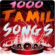 +1000 Tamil Songs / Hindi Love by debdev