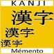 Kanji Memento et dictionnaire by FransOrienT