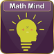 Math Mind Arithmetic Games by TrainBrain