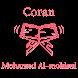 Coran Mohamed Al-mohisni by Developer Engineer