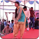 Haryanvi Maina Dance by Aahadi Apps 2