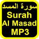 Surah Al Masad MP3 by KareemTKB