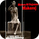 History Of Gajanan Maharaj by Extended Web AppTech