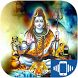 Lord Shiva Ringtones and Wallpapers by GOD IS GREAT