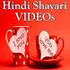 Hindi Shayari VIDEO 2018 Love Romantic Funny App by COOL VIDEOs App 2018