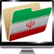 Iran TV Channels Folder by Mobile TV Provider