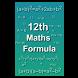 HSC All maths formula by Thangadurai R