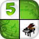 Piano Tap - Justin Bieber by Piano Music Games