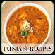 Punjabi Recipes in Hindi by BinitaSoft