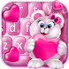 Sweet Pink Valentine Keyboard by Fashion Corner Apps