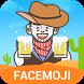 Cool Western Cowboy Emoji Sticker by freeemojikeyboard
