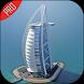 خلفيات دبي by 3sami