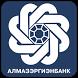 """Свой Банк Онлайн by АКБ """"Алмазэргиэнбанк"""" АО"""