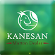 Kanesan Mutton Dealer by Navsix Management