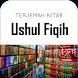 Terjemah Kitab Ushul Fiqih by id.faridev