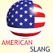 American Slang Quiz by quizworld