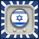 Israel Radio Stations by Radio Apps