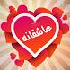 عاشقانه by bita salehi
