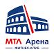 """Фитнес клуб """"МТЛ Арена"""" by SportMobile"""