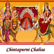 Chintapurni Chalisa by Devotional Studio