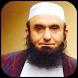 Maulana Tariq Jameel Bayans V1 by exlogx