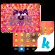 Dreamy Cat Kika Keyboard by Kika Theme Studio