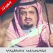 شيلة أبوس خشمه حصريا وجديد ٢٠١٨ | بدون نت by Naro apps