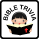 Bible Trivia for Kids by App Labour