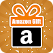 Free Gift Cards for Amazon - Amazon Gift Cards by Kirodamo