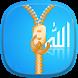 Allah Zipper Lock Screen by SOLITUDE