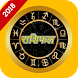Hindi Rashifal 2018 Horoscope ( राशिफल 2018 ) by Appz Globe