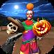 Pumpkin Shooter 3d: Pistol Gun Shooting Games 2k18