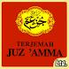 Juz Amma Lengkap Terjemah by Berkah Ltg