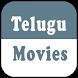 Latest Telugu Movies Online by exlogx