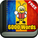 Learn Romanian Vocabulary - 6,000 Words by Fun Easy Learn