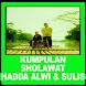 Sholawat Hadad Alwi & Sulis by ilham studio