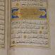 Mishary Rashed Alafasy Quran by edufun dev
