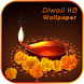 Diwali Wallpaper by TopWallpaper