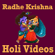 RADHA KRISHNA Holi Video Songs by Debina Ghosh85