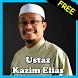 Ustaz Kazim Elias Ceramah by TheHustler Studio