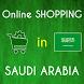 Online Shopping in KSA by xyzApps