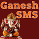 Ganesha sms 2016 by freeappsforandroid