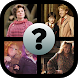 Harry Potter 2018 Quiz by Rivanro