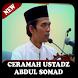 Ceramah Ustadz Abdul Somad Mp3 by masterkeren